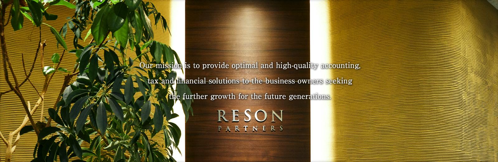 次世代に向けてさらなる成長を求める経営者の皆様に、 最適かつ高品質な会計・税務・財務サービスをご提供いたします。